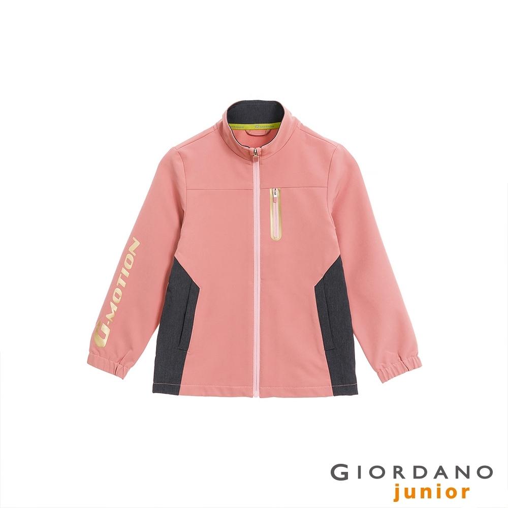 GIORDANO 童裝3M拼接立領外套 - 21 梣木粉紅x深花灰