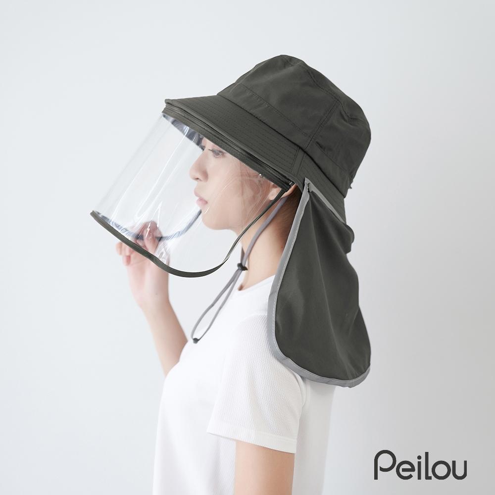貝柔UPF50+多功能2用防疫遮陽帽-男女適用(深灰-贈口罩套)