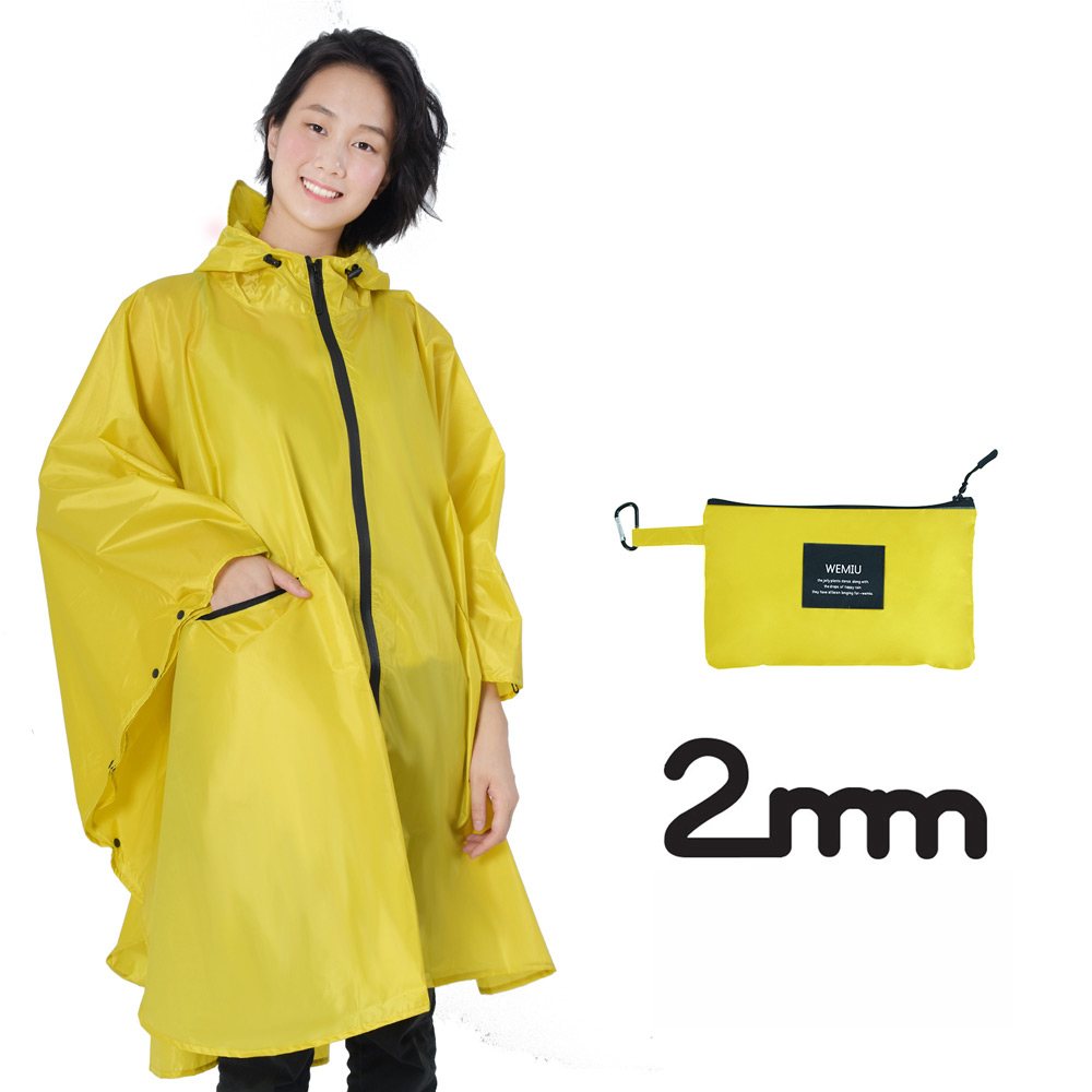 2mm 寬帽檐斗篷款時尚雨衣/風衣(R-C002)-芥黃
