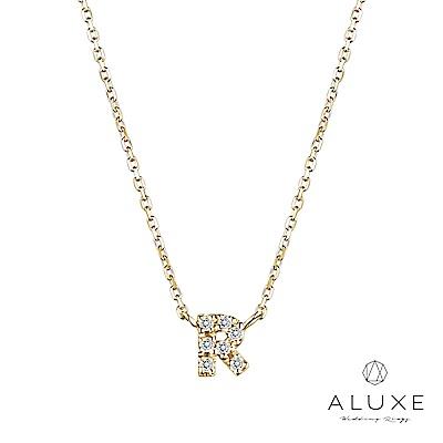 A-LUXE 亞立詩 Alphabet系列10K鑽石項鍊-R
