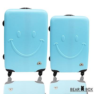 BEAR BOX 微笑系列經典二件組28吋24吋 輕硬殼旅行箱行李箱-天藍色
