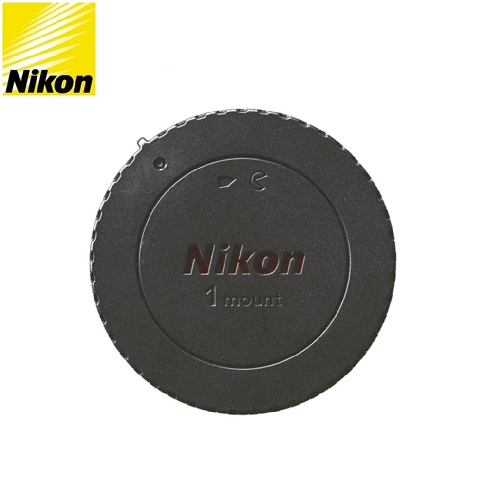 尼康原廠Nikon機身蓋1機身蓋相機蓋相機保護蓋BF-N1000適1-mount卡口接環body cap