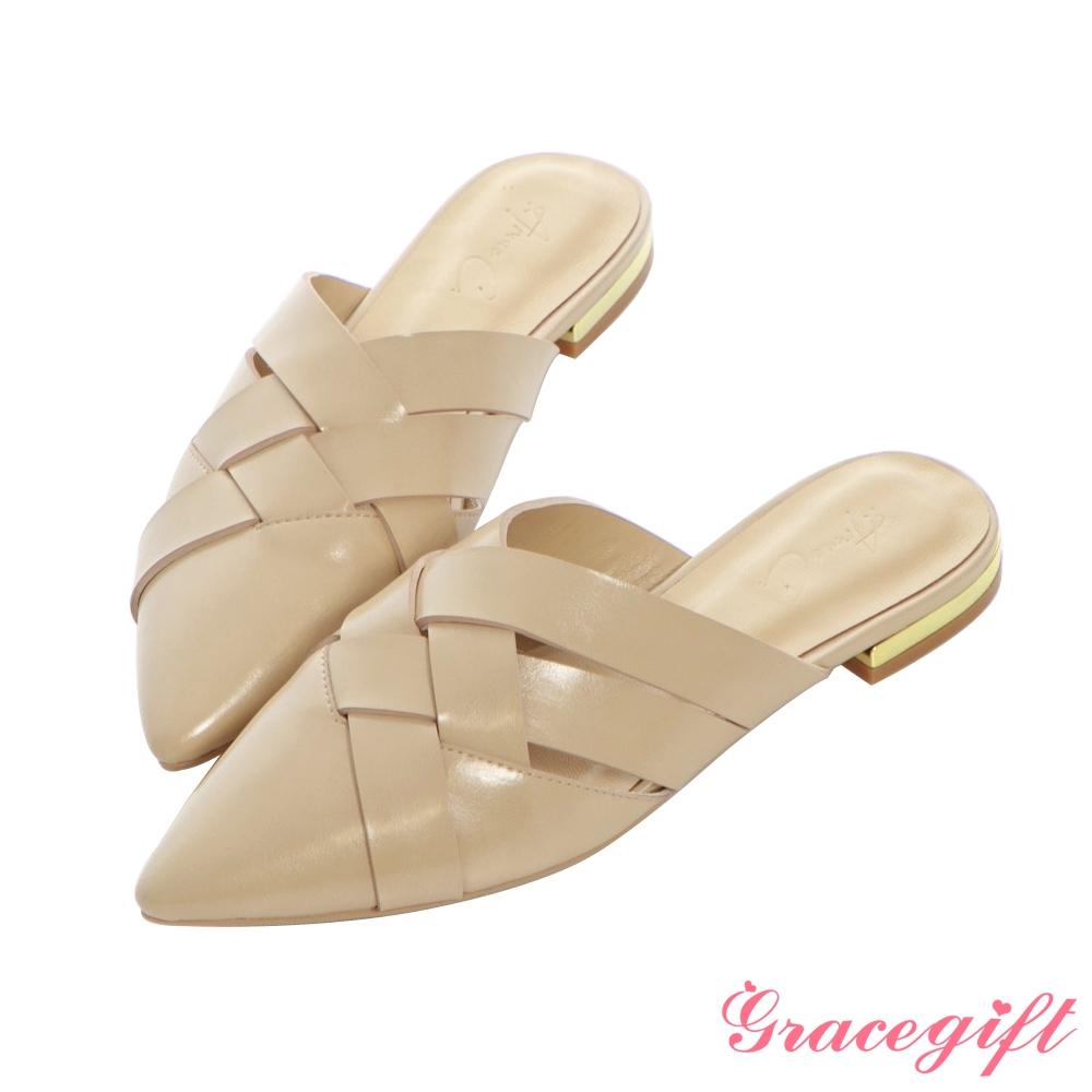 Grace gift X Annie-聯名真皮編織穆勒低跟鞋 奶茶杏