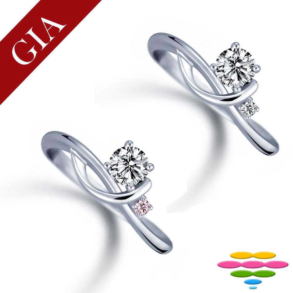 彩糖 GIA 30分 鑽石 E/VS2 3EX+八心八箭車工 鑽戒 求婚戒 (2選1)