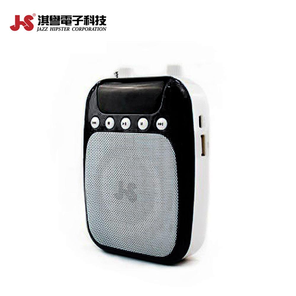 JS淇譽電子 有線教學擴音機 JSR-12