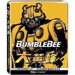 大黃蜂 4K UHD+BD 雙碟