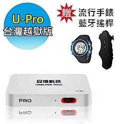 U-PRO 安博盒子台灣越獄版 藍牙智慧電視盒X