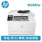 HP Color LaserJet Pro MFP M183fw 雷射印表機