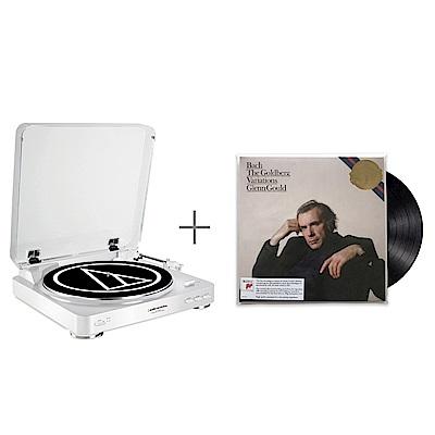 鐵三角AT-LP60白色 唱盤+巴哈《郭德堡變奏曲》/顧爾德(1981年錄音)唱片 合購組 @ Y!購物