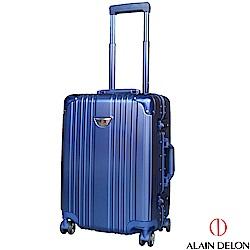 ALAIN DELON 亞蘭德倫 20吋流線雅仕系列登機箱  (藍)