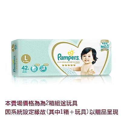 (2箱組合買就送玩具)幫寶適 一級幫 紙尿褲/尿布 (L) 42片X4包_日本原裝/箱