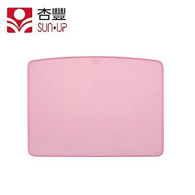 杏豐 台和止滑用餐墊-粉色
