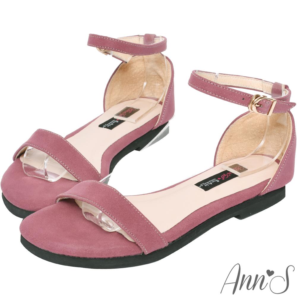 Ann'S無極限的重複穿搭-極簡平底涼鞋-乾燥玫瑰(版型偏大)