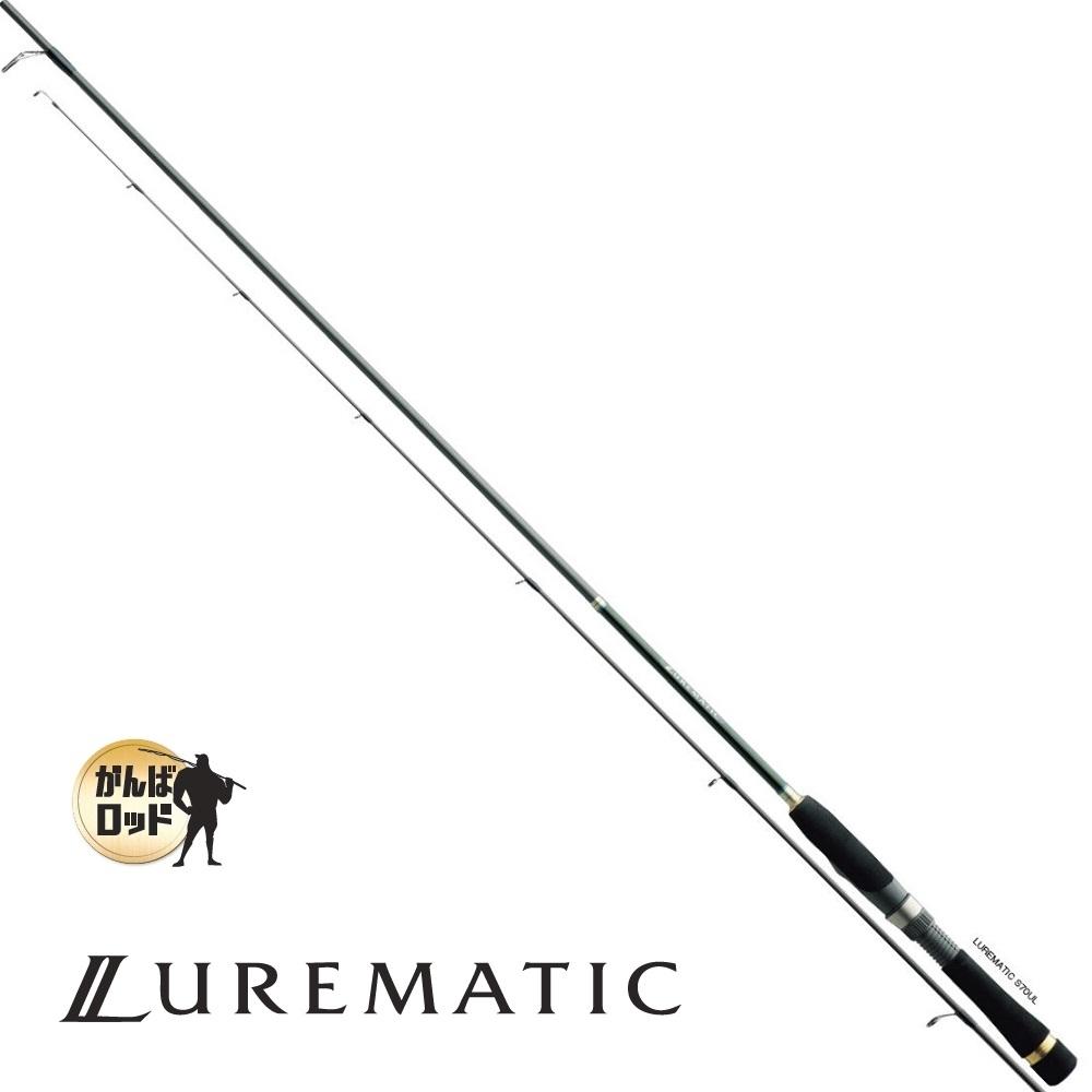 【SHIMANO】LUREMATIC S80MH 海水路亞竿