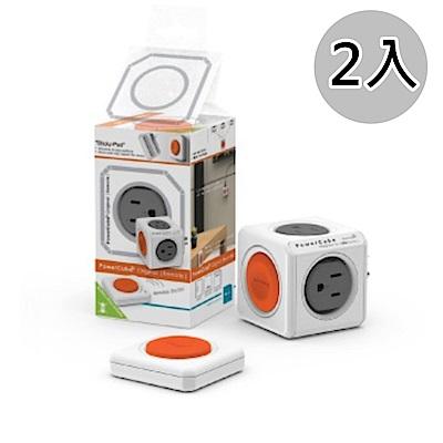 2入【PowerCube】遙控擴充插座 遙控灰→4面插座、3孔、擴充座