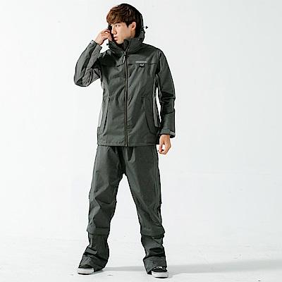 BrightDay-Aero9項專利透氣兩件式風雨衣(A9)