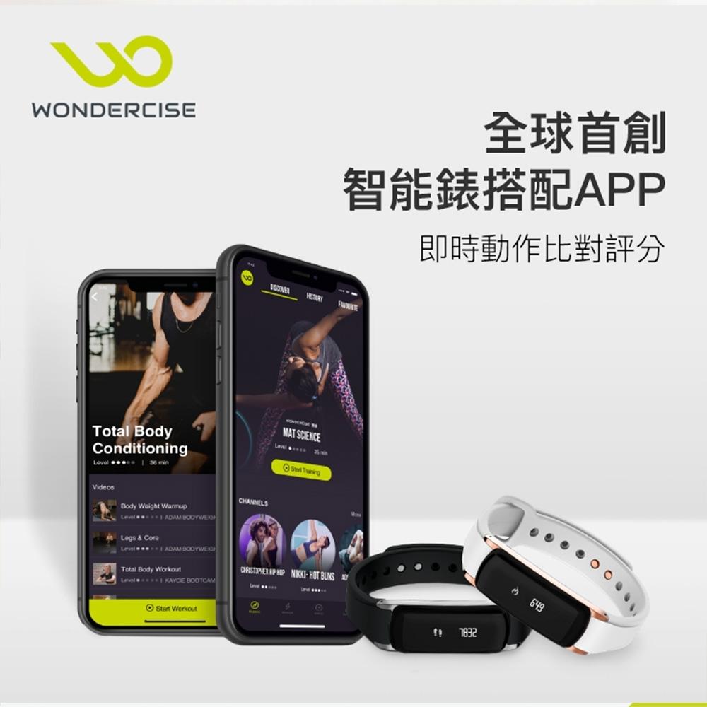 Wondercise 光感應體力檢測錶