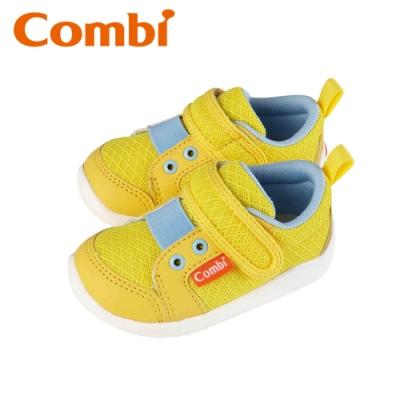 日本Combi童鞋 香榭巴黎幼兒機能包鞋-金盞黃