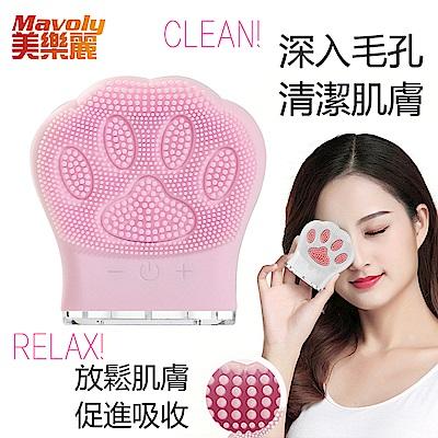 美樂麗 喵星人造型洗臉機 震動清潔/可充電/全機防水 C-0132