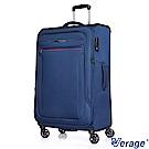 Verage~維麗杰 29吋 風格時尚系列行李箱(藍)
