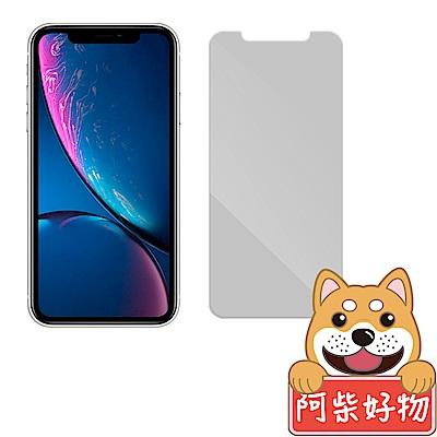 阿柴好物 Apple iPhone XR 非滿版 9H鋼化玻璃貼