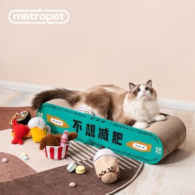 METROPET-打工人貓抓板-不想減肥