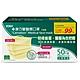 康乃馨 醫療口罩 未滅菌(一般耳帶-粉黃色)-50片盒裝 product thumbnail 1