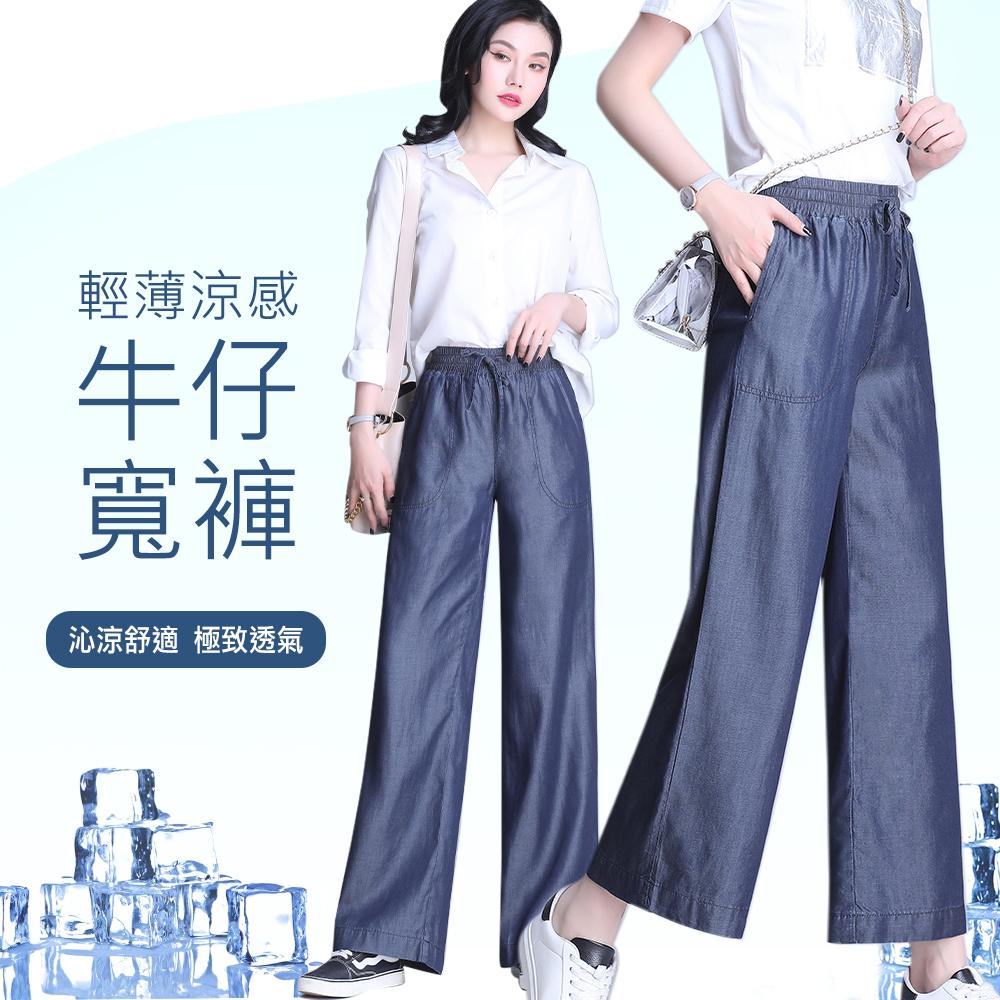 初色  涼感綁帶高腰牛仔褲-共2款-(M-2XL可選)