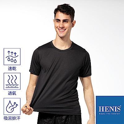 HENIS 細緻網眼透氣短袖衫(男款) 黑