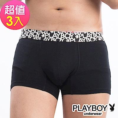 PLAYBOY 兔頭LOGO印花織帶柔纖合身四角褲平口褲(3件組)