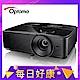 Optoma HD146X Full HD 3D高亮度劇院投影機  [加碼送好禮] product thumbnail 1