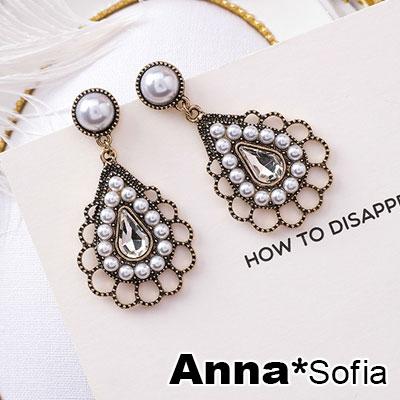 【3件5折】AnnaSofia 古典宮廷花滴 大型耳針耳環(金系)