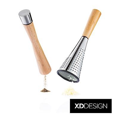 XDDESIGN Tower&Spire 胡椒起司研磨器組