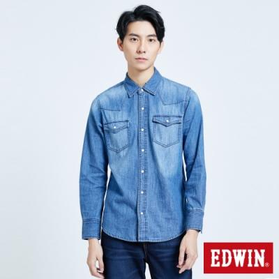 EDWIN 基本款 長袖牛仔襯衫-男-拔洗藍