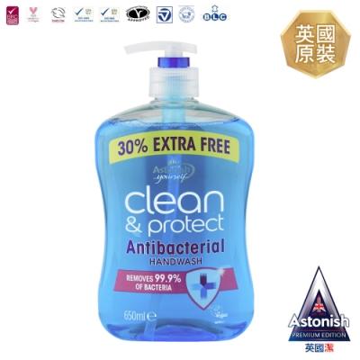 Astonish英國潔-抗菌護手洗手乳-海洋香氛(650ML)