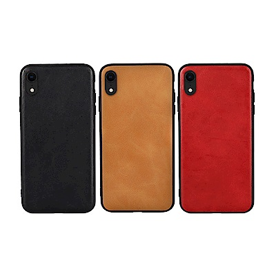JISONCASE Apple iPhone XR 真皮保護殼