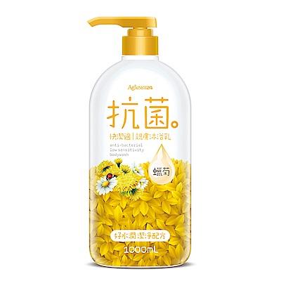 快潔適 親膚抗菌沐浴乳 1000ml-蠟菊