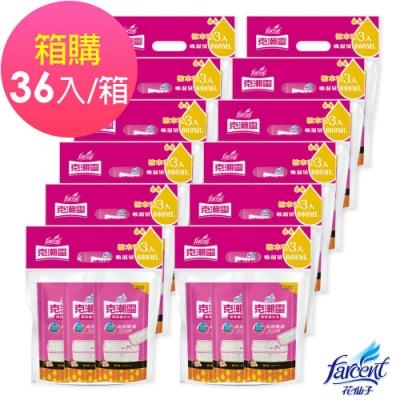 克潮靈 環保除濕桶補充包-檜木香(3入/組,12組/箱)~箱購