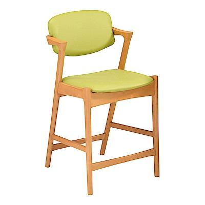 AS-Ann皮面實木中吧椅-50x56x93.5cm(二色可選)