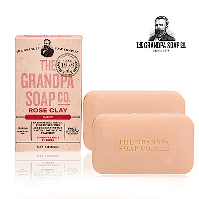 Grandpa  玫瑰火山泥專業面膜皂 4.25 oz x 2入 (效期2020.02)