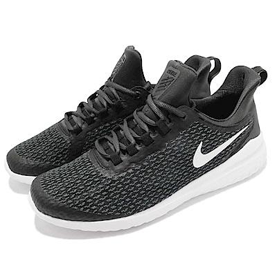 Nike 慢跑鞋 Renew Rival 運動 男鞋