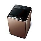 Panasonic國際牌14kg超變頻直立式洗衣機 NA-V158EB/PN(玫瑰金)