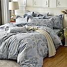 義大利La Belle 塞納典藏 單人純棉防蹣抗菌吸濕排汗兩用被床包組
