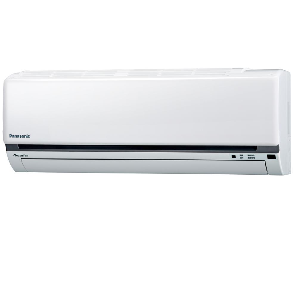 國際牌3.5坪【K系列R32冷媒】變頻冷暖分離式CS-K22BA2/CU-K22BHA2