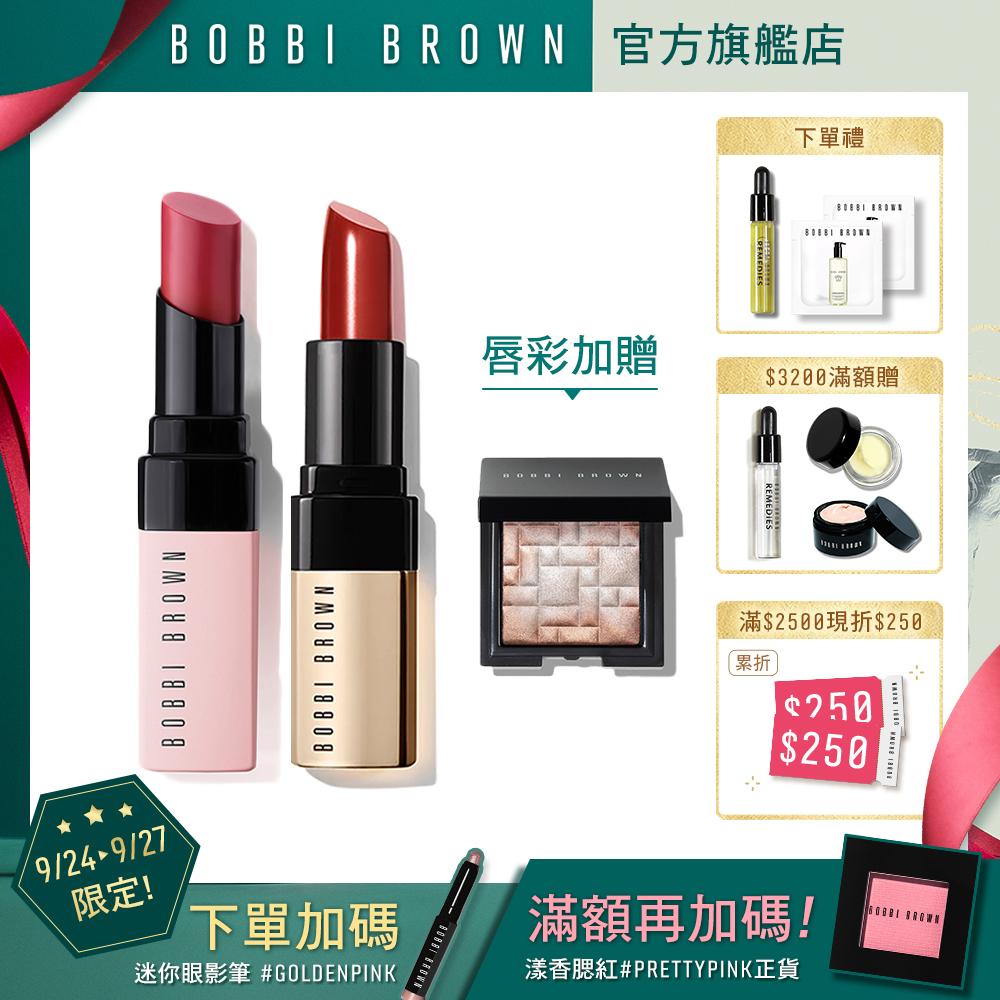 【官方直營】Bobbi Brown 芭比波朗 晶鑽桂馥潤色護唇膏-粉紅限量版