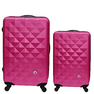 Bear Box 立體菱格晶鑽系列經典二件組28吋20吋 輕硬殼旅行箱行李箱-桃紅色