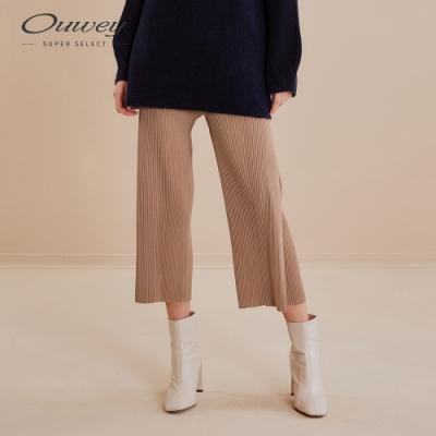 OUWEY歐薇 時尚素色百搭壓摺褲(黑/可)