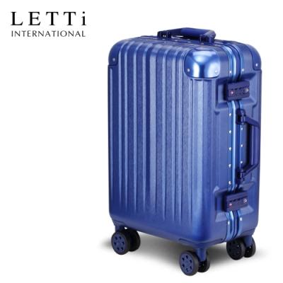 LETTi 太空漫遊II 20吋鋁框行李箱(寶石藍)