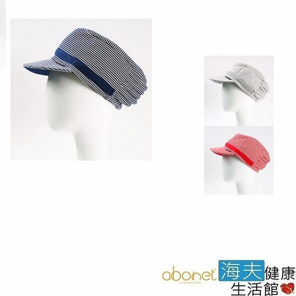 海夫健康生活館 abonet 頭部保護帽 經典 鴨舌款 大款