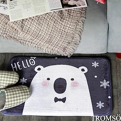TROMSO 簡單生活超柔軟地墊-M100哈嘍大白熊
